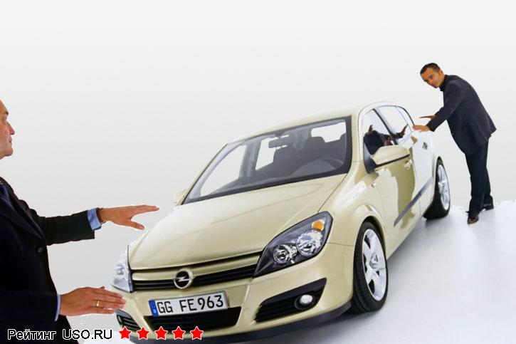 Как снять с учёта автомобиль для продажи 2018