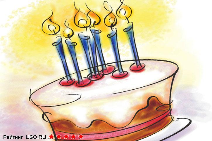Как отпраздновать день рождения летом