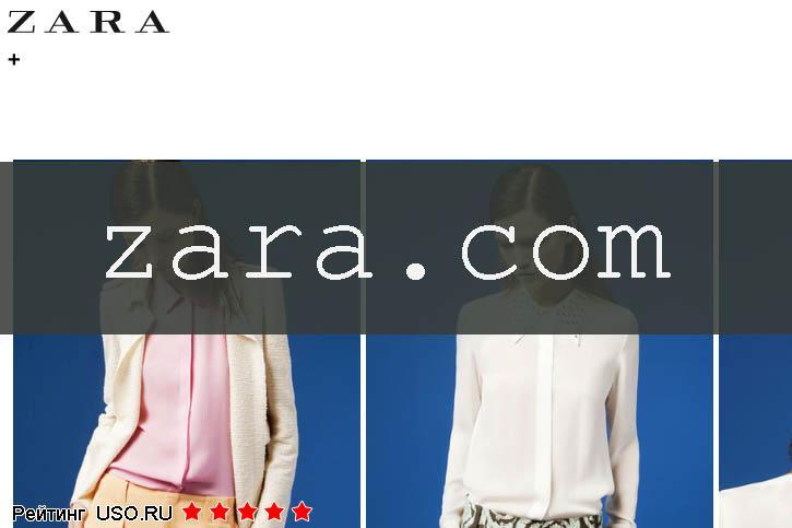 Зара Одежда Официальный Сайт Каталог
