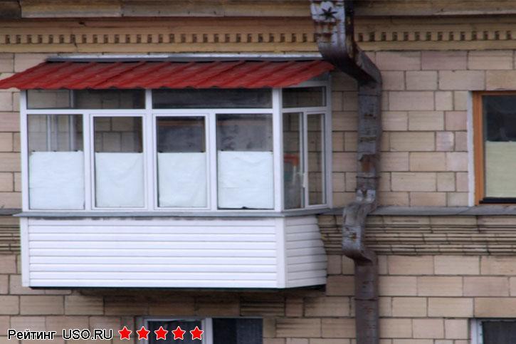 Как обшить балкон.