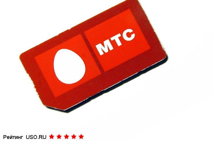 Блокировка и восстановление SIM-карты - Москва и - МТС.