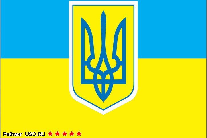 Как позвонить в Украину из Беларуси?