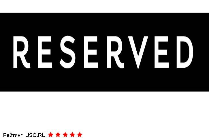 Резервед одежда официальный сайт