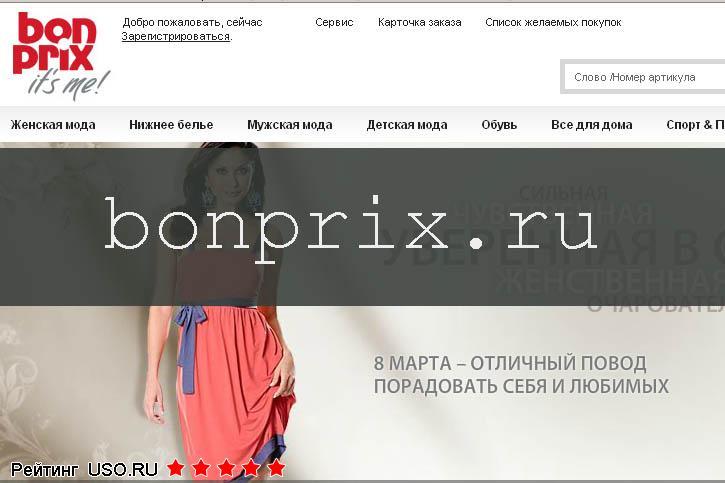 Официальный Сайт Бонприкс