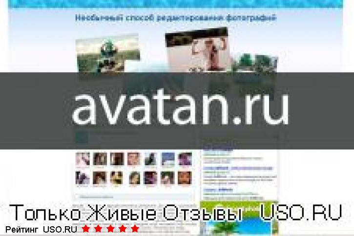 Avatan com