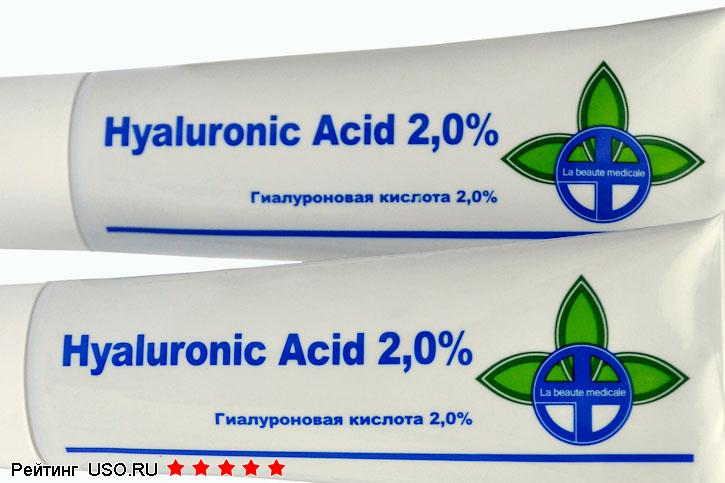 гиалуроновая кислота препараты таблетки