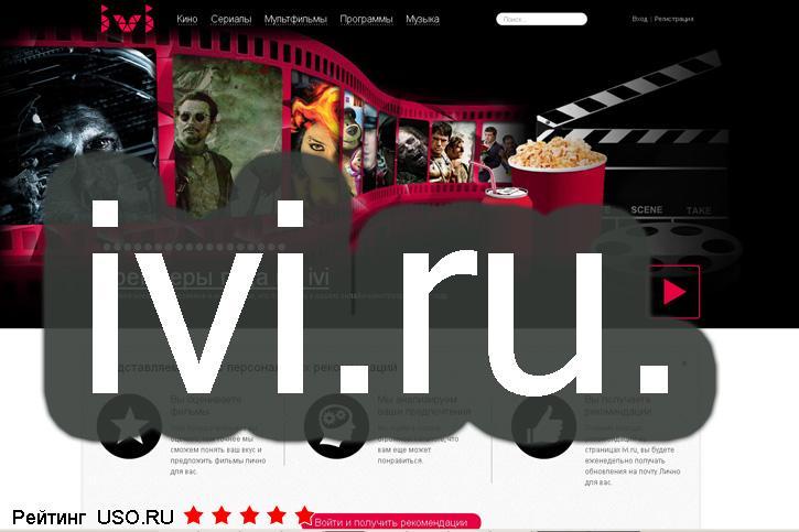 КиноЛоверсru смотреть кино фильмы онлайн бесплатно HD