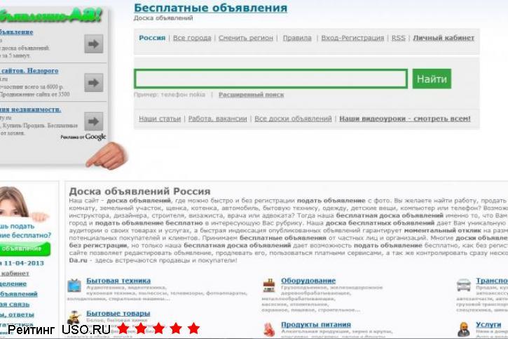лексус бесплатная реклама сайта без регистрации Николай Марков, профессиональный