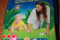 HUGGIES Little Walkers