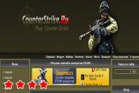 Counter-Strike Sourse