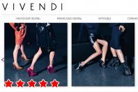 Интернет магазин vivendi-shoes.ru